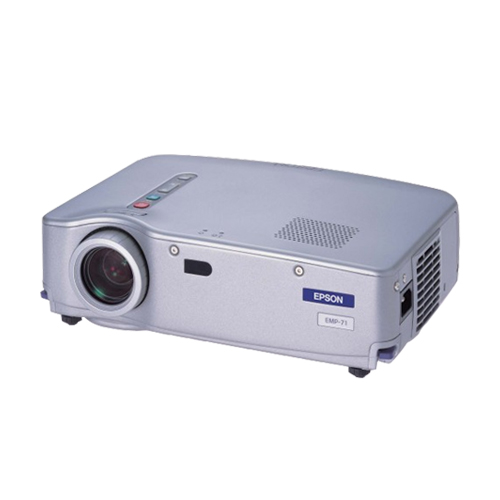 máy chiếu cũ EPSON EMP-71