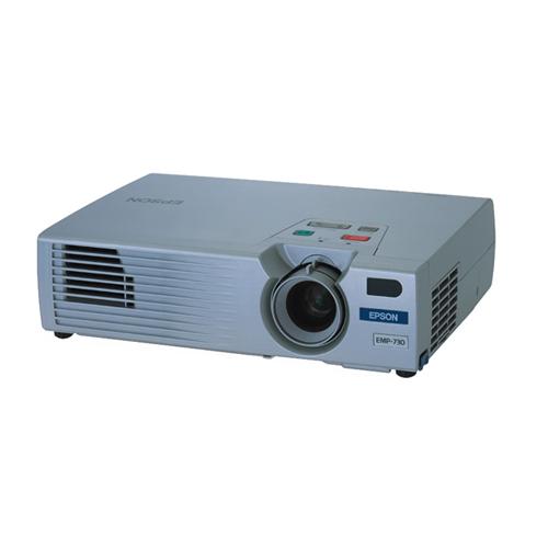 Máy chiếu cũ EPSON EMP-730 chính hãng giá rẻ