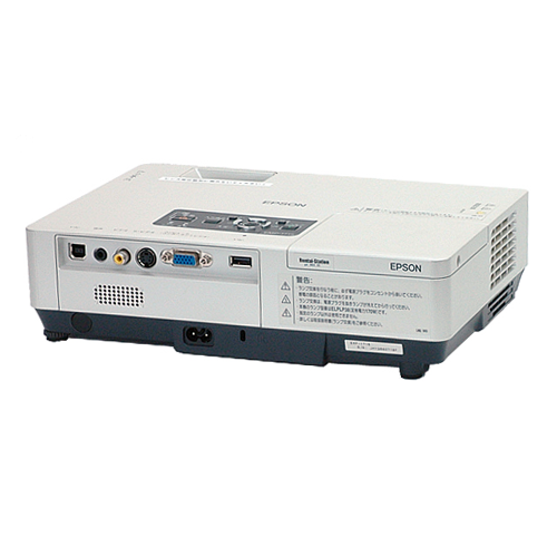EPSON EMP-1705
