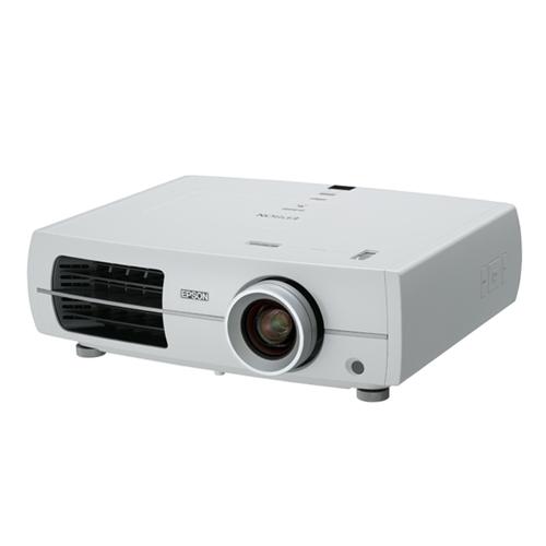 Máy chiếu Full HD 1080p cũ Epson PowerLite 8530 giá tốt