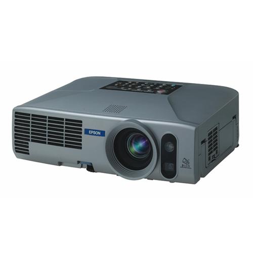 Máy chiếu cũ Epson EMP-830 giá rẻ công nghệ Nhật Bản
