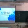 Lắp đặt máy chiếu Sony VPL-EX230 tại Trường THCS Ngô Gia Tự Hà Nội